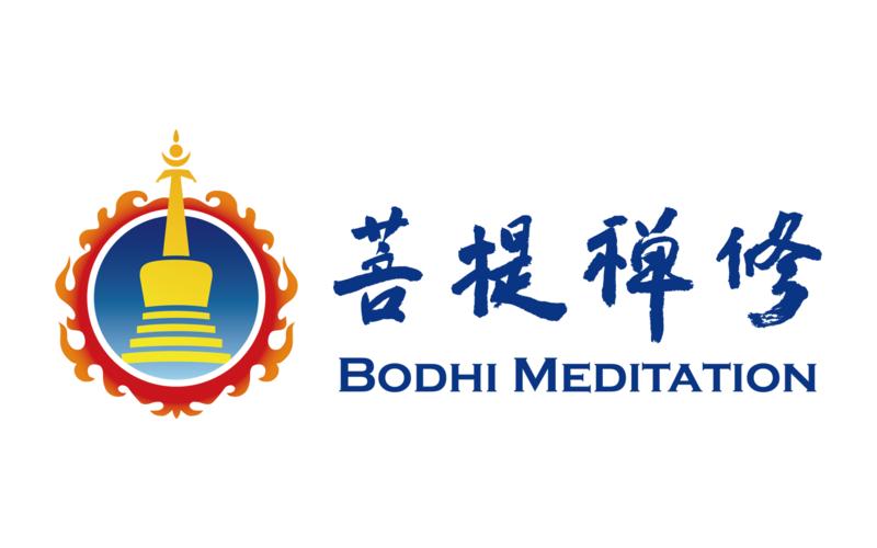 BODHI MEDITATION CENTRE