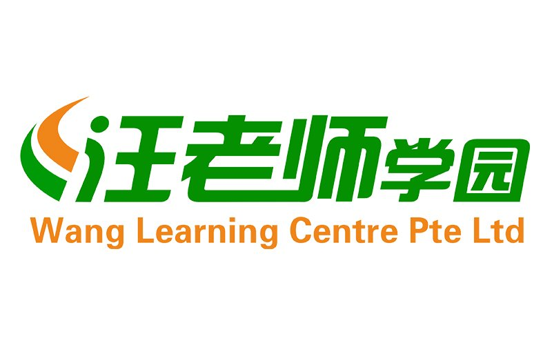 Aang Learning Centre